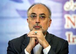 شرایط آمریکا در شروع مذاکره با ایران