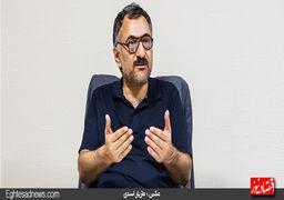 سعید لیلاز: از 3 قطبی روحانی ، رئیسی ، احمدی نژاد استقبال می کنیم