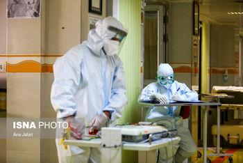 ابتلای ۲۲۰ تن از پرسنل یک بیمارستان تهران به کرونا تا کنون