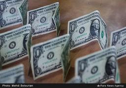 رشد نرخ رسمی ارز