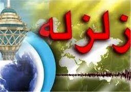 جدیدترین گزارش از تعداد پس لرزه های تهران