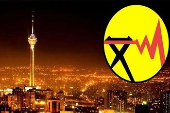 برق برخی مناطق تهران امروز قطع می شود