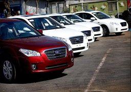کاهش قیمت خودرو های چینی در بازار