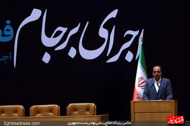 همایش «اجرای برجام؛ فصلی نو در اقتصاد ایران» (گزارش تصویری)