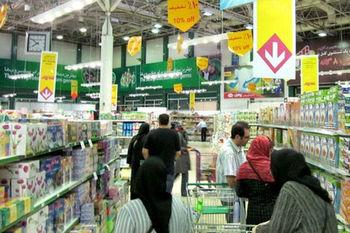 ارزانی 6 گروه خوراکیها در  اردیبهشت