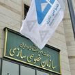 جنگ لفظی جدید احمدینژاد با سازمان خصوصیسازی