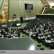 طرح برقراری مستمری بازنشستگان پیش از موعد از دستورکار مجلس خارج شد