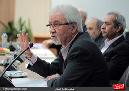 مثلث نجات اقتصاد ایران
