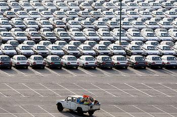 وام 15 میلیونی خودرو در شورای پول