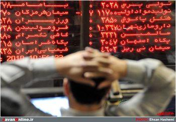 دومینویی برای رونق بازار سهام