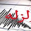 زمینلرزه ۴.۳ ریشتری در آذربایجان غربی