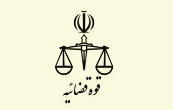 توضیحات دادستان نظامی خراسان شمالی درباره پرونده مرگ یک نفر در اسفراین