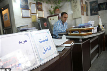 گرانترین و ارزانترین خانه های معامله شده تهران در آبان ماه