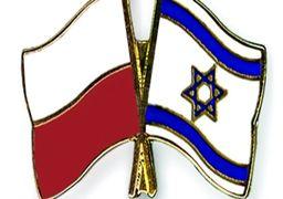 لهستان: وزیر خارجه اسرائیل باید رسماً عذرخواهی کند