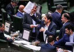 تصاویر انتخاب هیات رئیسه مجلس