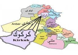 درگیری در کرکوک بر سر همه پرسی استقلال اقلیم کردستان