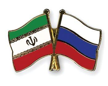 دلگرمی روس ها به ایران