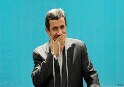 چت کردن احمدینژاد با روزنامهنگار زن جوان فلسطینی در توئیتر +عکس