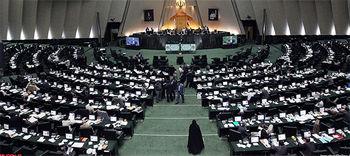 نمایش تصاویر بانوان ساپورت پوش در مجلس