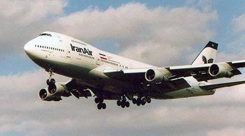 ایرلاین ها برای دریافت وام خرید هواپیما چه موانعی دارند؟