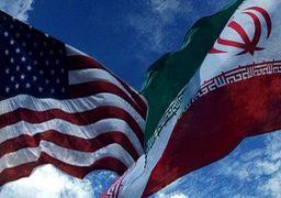 زمزمههای جدید از آغاز روند صلح ایران و آمریکا
