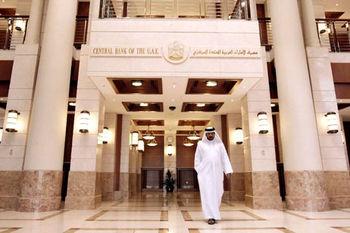 هند 1.65 میلیارد دلار پول نفت ایران را از طریق امارات می پردازد