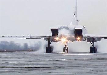 حمله بمبافکنهای روسی به مواضع داعش از پایگاه همدان