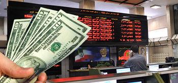 بورس ارز  در انتظار مجوز
