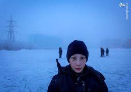 تصاویری از زندگی در سردترین نقطه جهان
