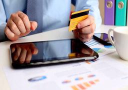 آیا عمر کیفپولهای سنتی به پایان رسیده است؟ راهکارهای دیجیتالی برای جایگزینی کارتهای اعتباری، شناسایی و...