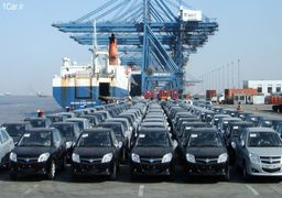 شرط جدید برای واردات خودرو