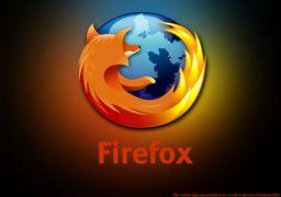 قابلیت جدید مرورگر فایرفاکس اعلام شد