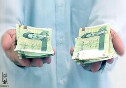 حقوق تمامی بازنشستگان ۱۸ درصد افزایش مییابد / مصوبه همسانسازی حقوق بازنشستگان ابلاغ شد + سند