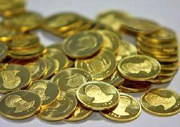 قیمت سکه، نیمسکه، ربعسکه و سکهگرمی | دوشنبه ۱۳۹۸/۰۹/۱۸