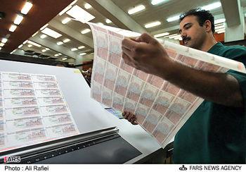 چک ها متحدالشکل میشوند / اجرای فاز اول چک الکترونیک تا پایان خرداد