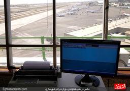 رشد 500 درصدی گردشگر خارجی در اصفهان