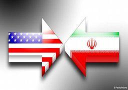 5 سناریوی احتمالی درباره تقابل ایران و آمریکا