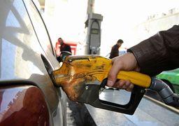 منافع قطع واردات بنزین