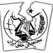 خط و نشان حسام الدین آشنا برای منافقین /صیادها در کمین تان هستند