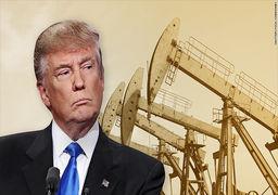 چرا بازار نفت به ترامپ توجه میکند؟