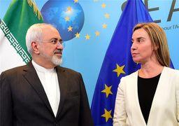 ایجاد کانال مالی بین ایران و اروپا برای حفظ برجام