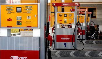تناقض در آمار بنزین یورو4