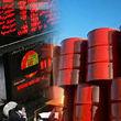 قیمت نفت افزایش می یابد؟/کاهش جهانی عرضه
