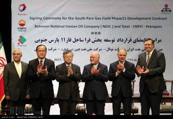 آیا ترامپ برنامه های سرمایه گذاری خارجی در صنعت نفت ایران را به هم می زند؟