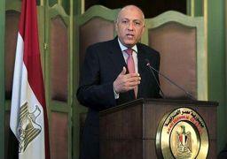 پیام شدیداللحن وزیر خارجه مصر خطاب به قطر