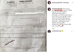 احضار پرستو صالحی به اتهام تشویق اذهان عمومی