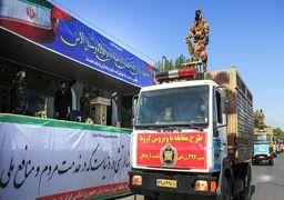 گزارش رویترز از فضای متفاوت مراسم روز ارتش ایران