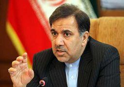 نامه آخوندی به آملی لاریجانی وم علی لاریجانی درباره ادعاهای نقوی حسینی