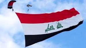 ممنوعیت برافراشتن پرچم در عراق به دستور نخست وزیر