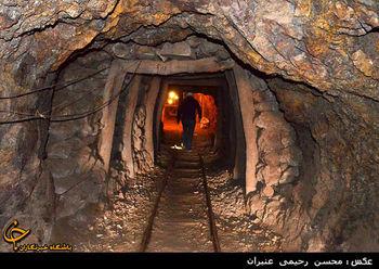 سرقت از معادن ایران